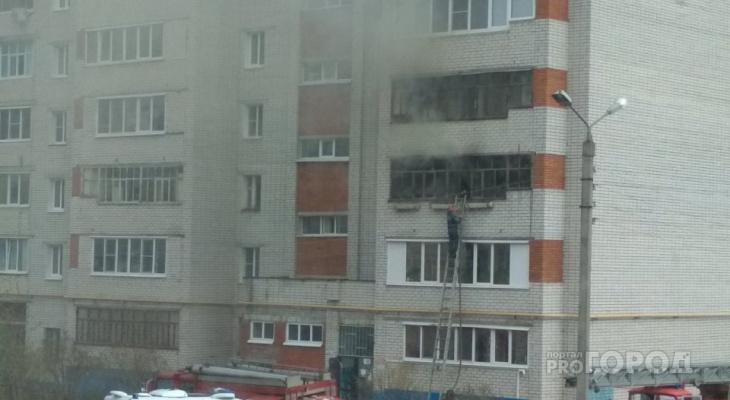В Юго-Западном районе горит квартира
