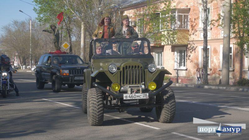 Благовещенцы устроили автопробег в честь 74-й годовщины Победы