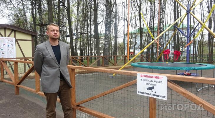 Директор парка об инциденте с аттракционом: