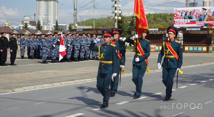 На генеральной репетиции Парада Победы не раскрыли всю программу