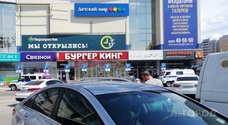 МВД подтвердило массовые сообщения о минировании в Чебоксарах