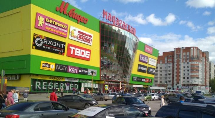 Сообщения о минировании в торговых центрах оказались ложными