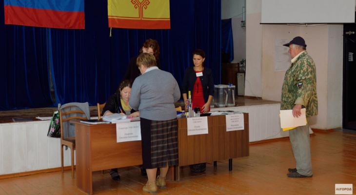 В Чувашии начались выборы