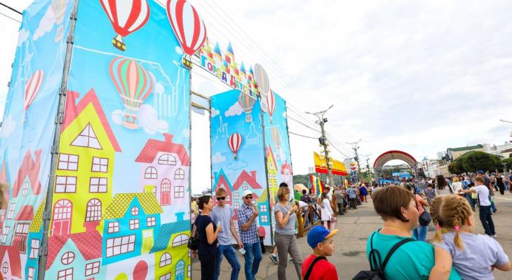 1 июня в парке 500-летия Чебоксар развернется