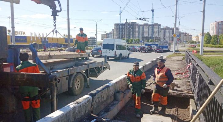 В Новоюжном районе начали ремонтировать мост