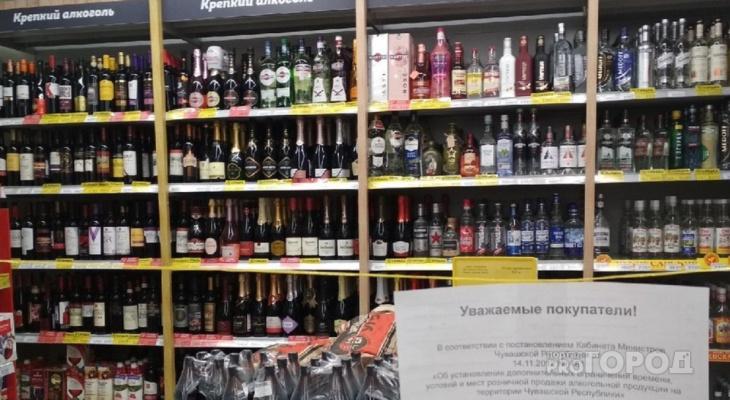 В Чебоксарах еще на один день ограничат продажу алкоголя