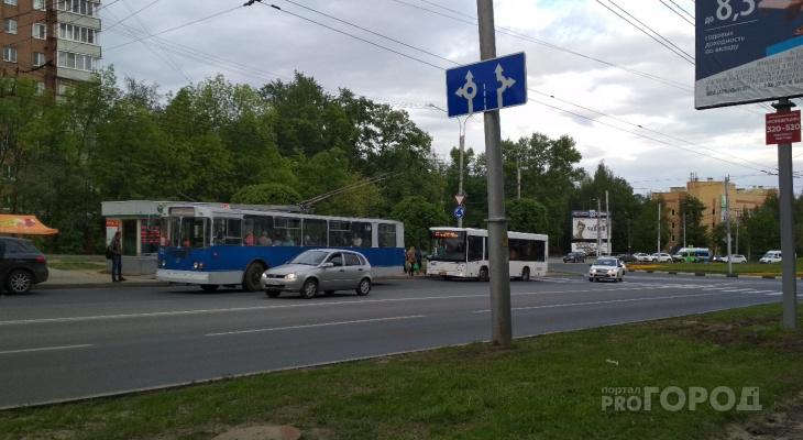 Ладыков подписал постановление об увеличении стоимости проезда