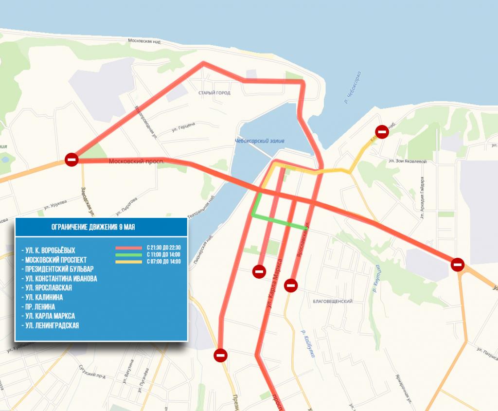 Полный график работы транспорта и перекрытия дорог на 9 Мая