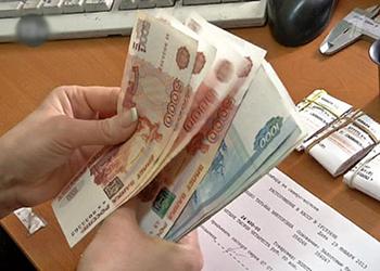 Сотрудница гостиницы в Приамурье воровала деньги, чтобы заплатить по кредитам