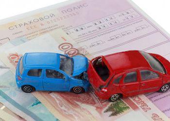 Спорами по ОСАГО в Приамурье будет заниматься финансовый уполномоченный