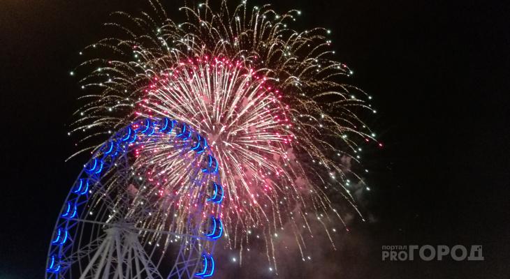 В Чебоксарах прогремел праздничный салют в честь Дня защиты детей