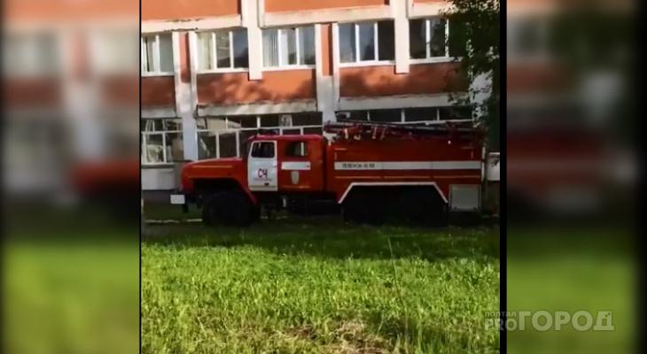 В ЧГУ во время экзамена произошло возгорание