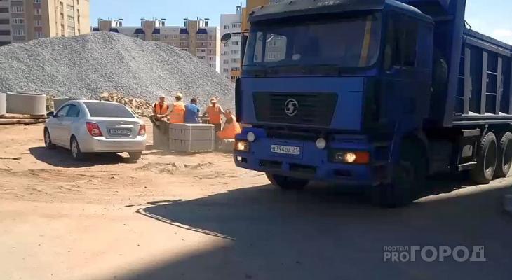 В Чебоксарах пока одну дорогу строят, другую в процессе ломают