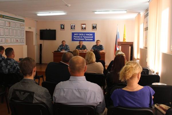 В чувашском следственном изоляторе прошел «Вечер вопросов и ответов»