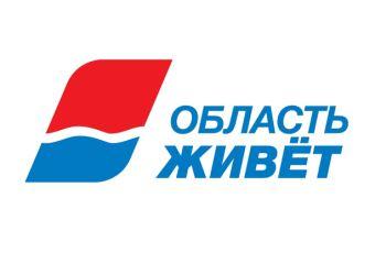 Василий Орлов: «У амурчан много поводов гордиться своим родным краем»