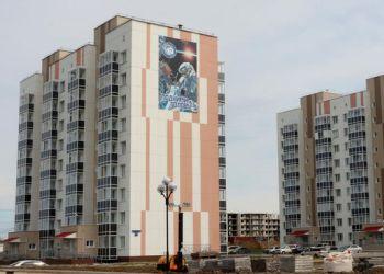 125 семей получили ключи от новых квартир в Циолковском