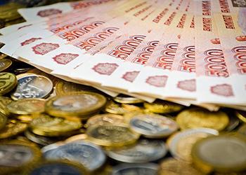 600 тысяч рублей получили молодежные организации Приамурья