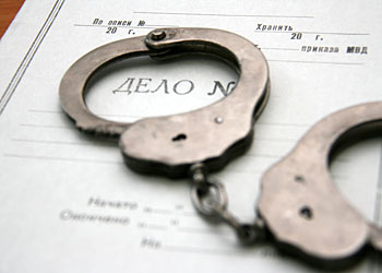 Уголовное дело экс-заместителя начальника амурского Росприроднадзора передали в суд