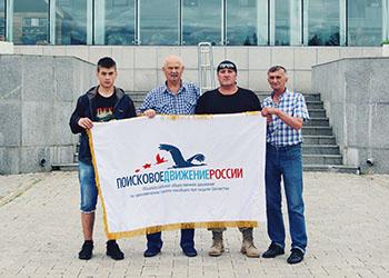 Амурчане ищут останки советских бойцов в Волгоградской области