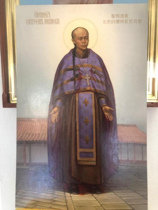 Иконы китайских новомучеников освятили в Благовещенске