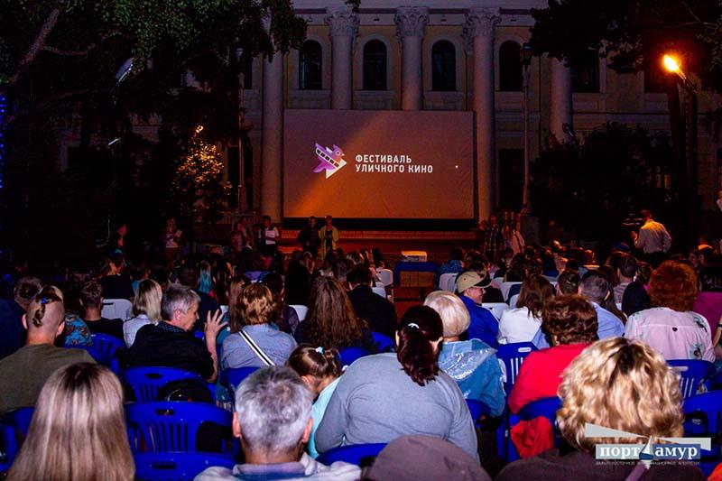 Фестиваль уличного кино в Приамурье собрал рекордное количество зрителей