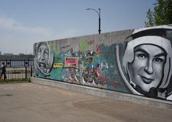 Прием эскизов для стены граффити на набережной Амура продлили