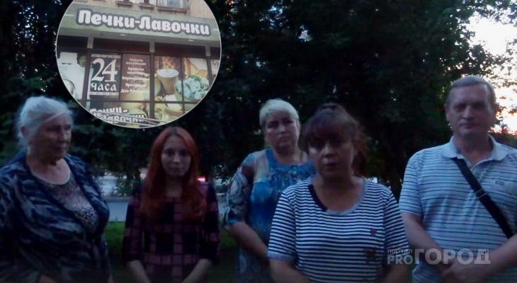 Жители дома на Гузовского страдают от посетителей круглосуточного кафе на первом этаже