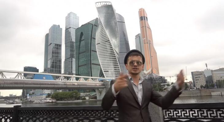 Блогеры сняли клип о любви чебоксарского парня к московской девушке