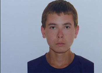 В Приамурье пропал 16-летний подросток