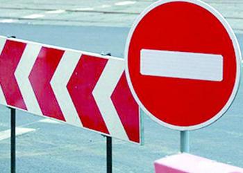 В центре Благовещенска закрыли для транспорта очередной участок
