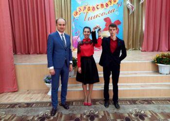 Семье учителей из Тынды подарили квартиру