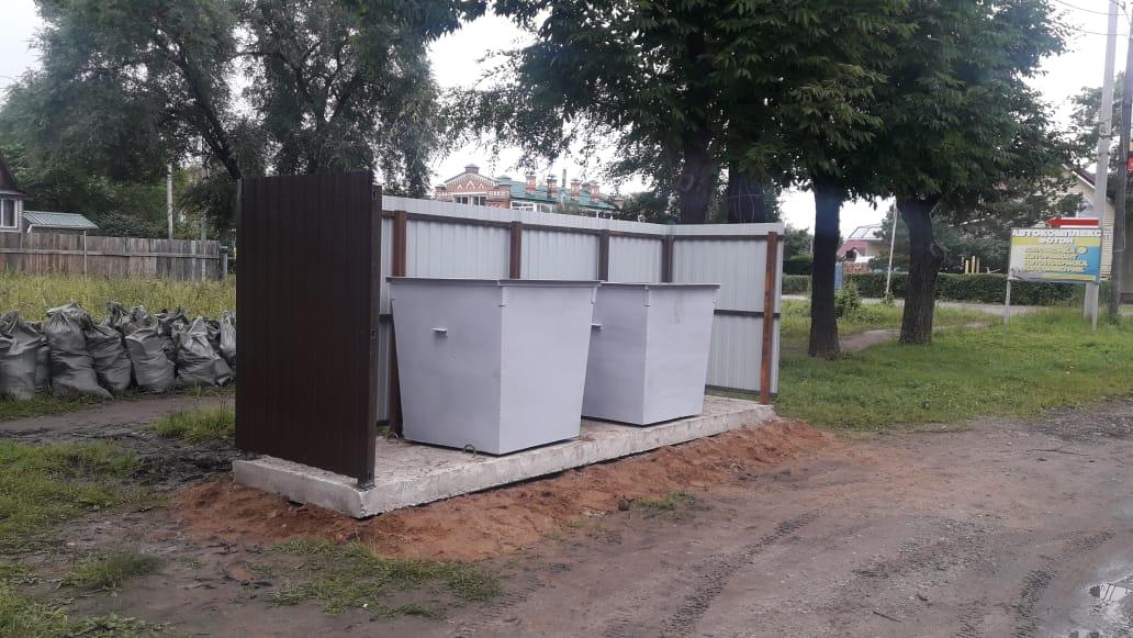 В частном секторе Благовещенска устанавливают площадки под мусор
