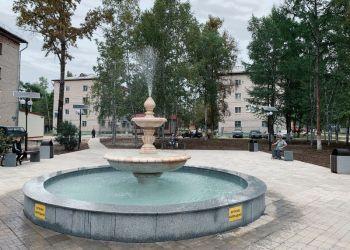 В Циолковском готовятся открыть новую зону отдыха с фонтаном