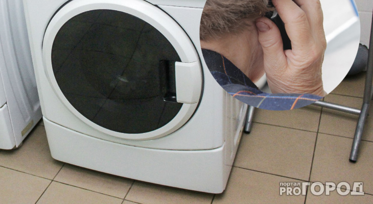 Чебоксарка потеряла более 60 тысяч рублей при продаже стиральной машины
