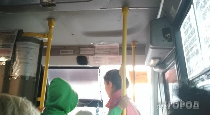 На маршруте № 234 придумали новый способ оплаты проезда