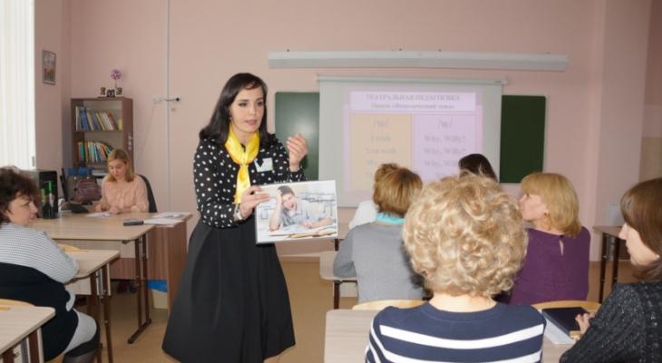 В Чувашии более 50 учителей получили особые премии, некоторые до 250 тысяч рублей