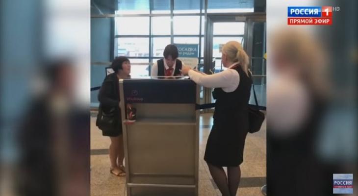 На авиакомпанию, не пустившую женщину на самолет до Чебоксар, завели дело