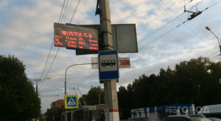 В Чебоксарах еще на 19 остановках появятся электронные табло