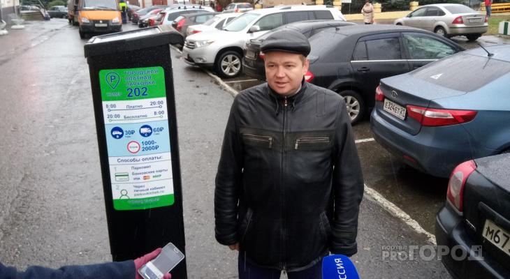 Семь парковок в центре Чебоксар станут платными