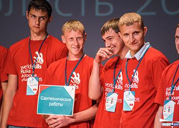 Амурские студенты и школьники поедут на чемпионат мира WorldSkills