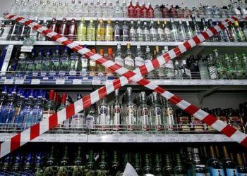 В некоторых районах Приамурья полностью запретили продажу алкоголя