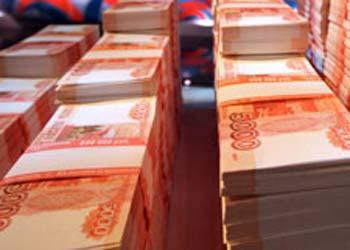 Казна Свободного получила 1,6 миллиарда рублей от налоговых сборов