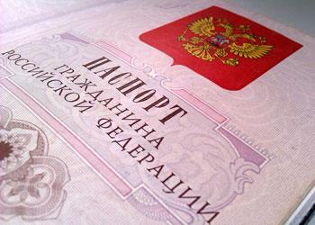 Два десятка амурчан экстренно восстановили документы, утраченные во время паводка