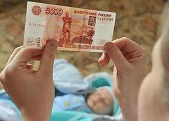 В Приамурье больше семей смогут получить выплаты по рождению первого и второго ребёнка