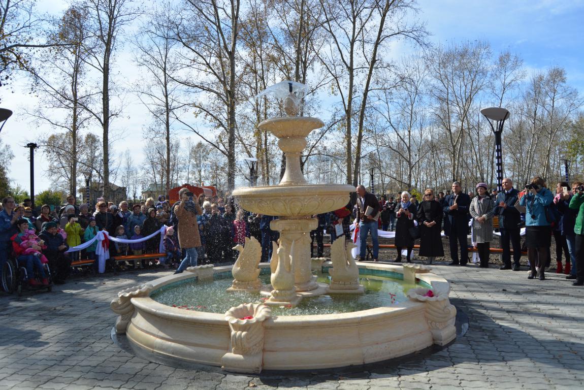 Обновленный сквер открылся в Белогорске