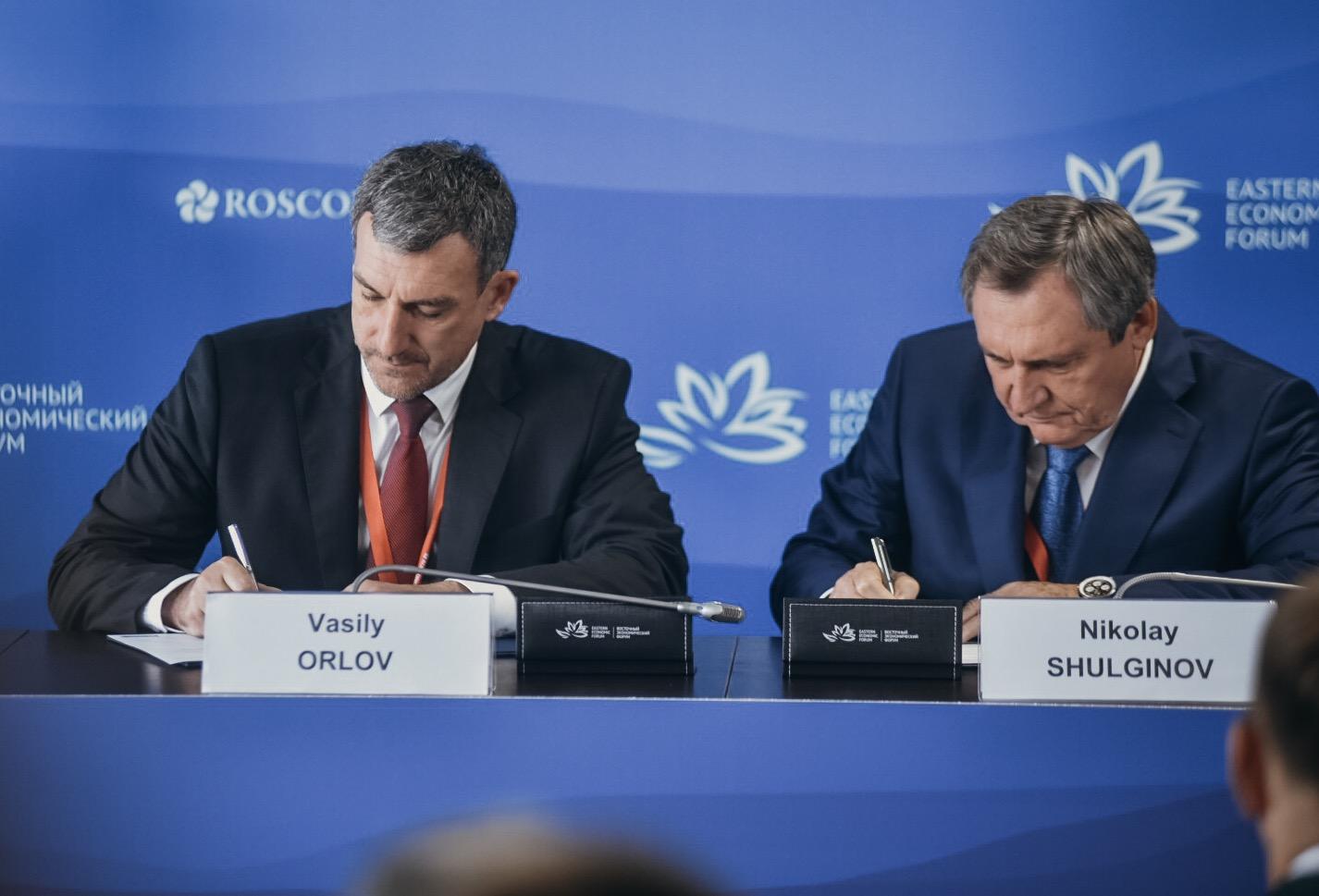 РусГидро поддержит в Приамурье социально-значимые проекты