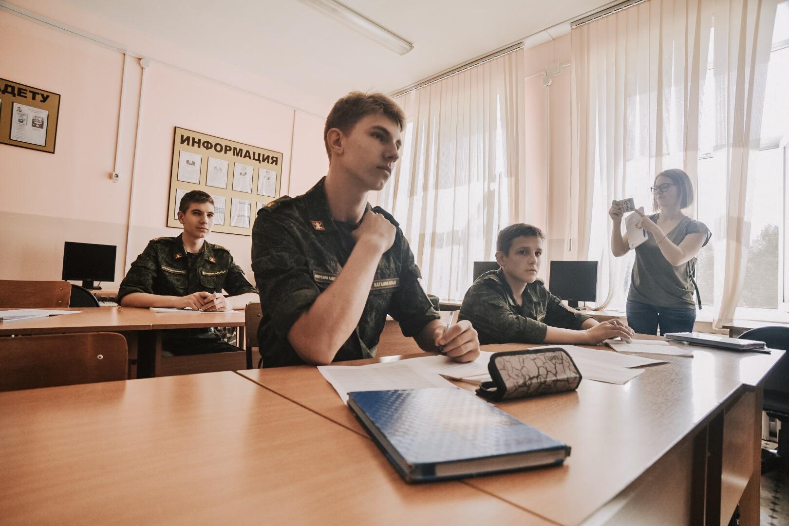 Кадетский корпус в Благовещенске оснастят современным оборудованием