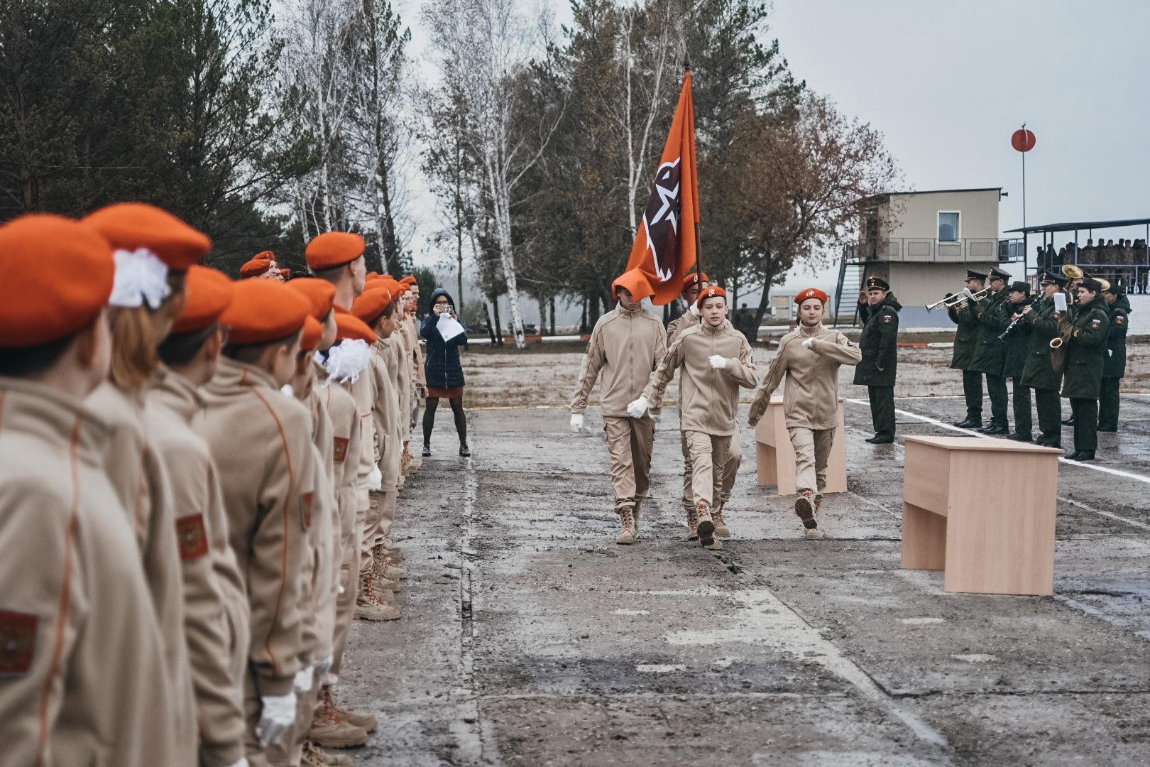Первый слет юнармейцев проходит в Приамурье