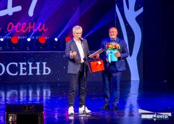 Актеру Гойко Митичу подарили золотую ручку с бриллиантом