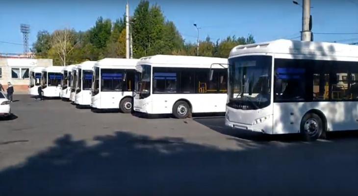 В Чебоксары поступили новые автобусы: